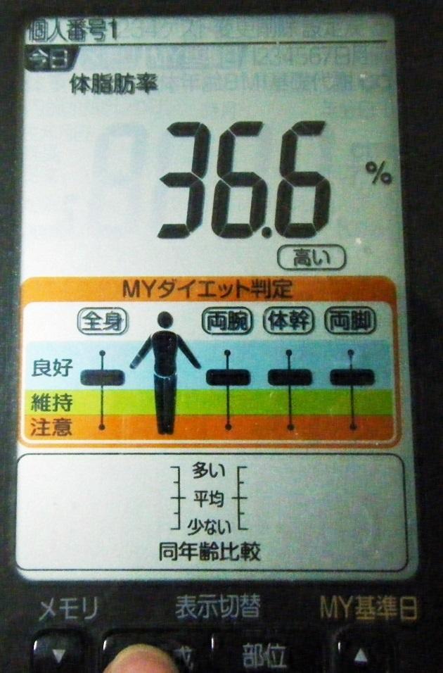 DSCF1639.JPG
