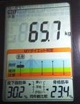 DSC_2041.JPG