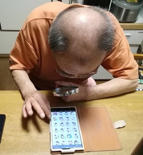 ロコ・ソラーレスタンプを見る父.jpg