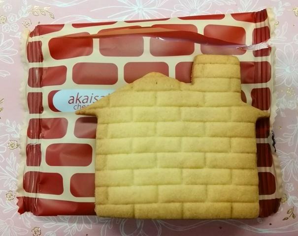 赤いサイロ チーズサブレ.jpg