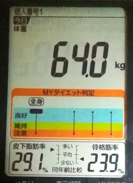 IMG_20171202_223926.jpg