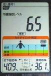 IMG_3919.JPG