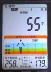 IMG_3993.JPG