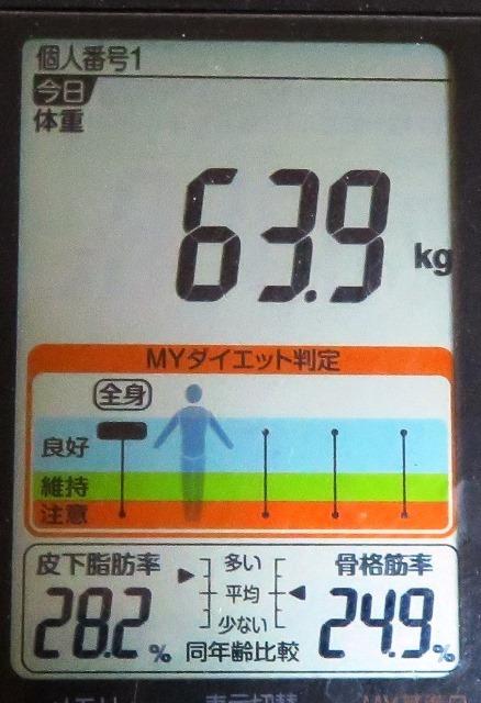 IMG_6618.JPG