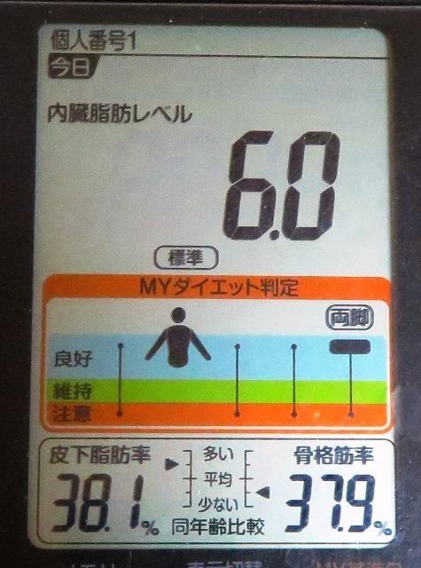 IMG_6621.JPG