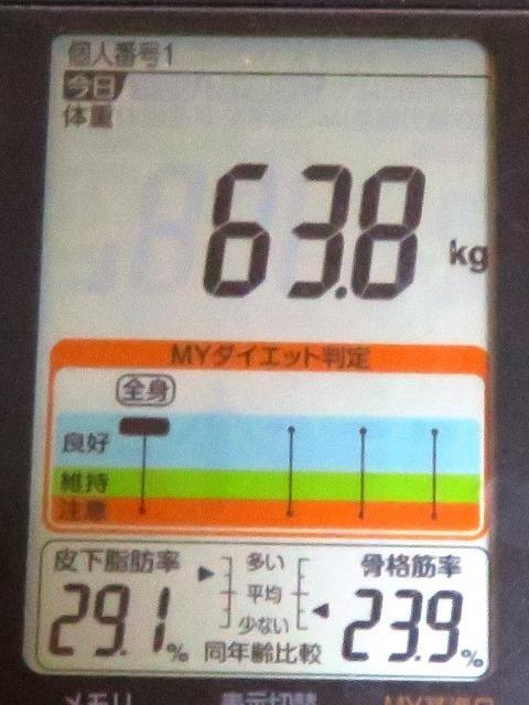 IMG_6668.JPG
