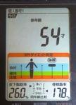 IMG_6945.JPG