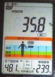 IMG_7968.JPG