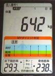 IMG_8355.JPG