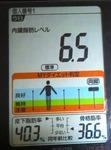 IMG_8850.JPG