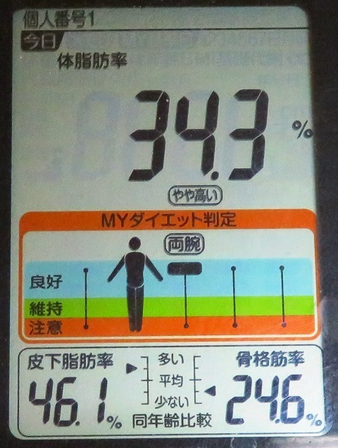 IMG_9062.JPG
