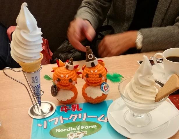 KITAMI SUN(北見さん)はソフトクリーム好きだ.jpg