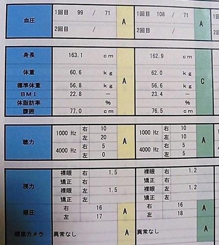 NCM_2460.JPG